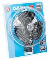 Auto ventilator 25 cm met 24v aansluiting en klem